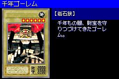 MillenniumGolem-DM6-JP-VG.png
