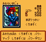 WitchsApprentice-DM4-JP-VG.png
