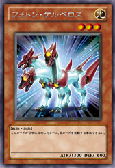 PhotonCerberus-JP-Anime-ZX.png