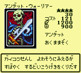 ZombieWarrior-DM4-JP-VG.png