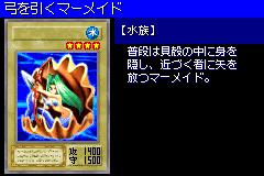 RedArcheryGirl-DM6-JP-VG.png