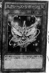 XyzReborn-JP-Manga-DZ.png