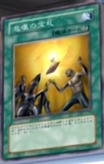 CharmofLamentation-JP-Anime-DM.png