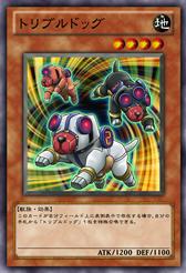 Tribulldog-JP-Anime-ZX.png