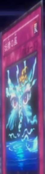 FairyWind-JP-Anime-5D.png