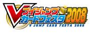 V Jump Card Festa 2008