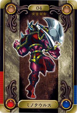 BattleOx-BAN2-JP-C.jpg