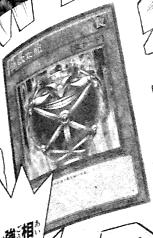 JarofGreed-JP-Manga-DZ.png