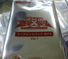 Tournament Pack 2012 Vol.1