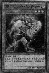 BattlinBoxerRabbitPuncher-JP-Manga-DZ.png