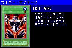 CyberShield-DM6-JP-VG.png