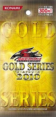 Gold Series 2010