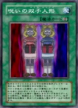 CursedTwinDolls-JP-Anime-DM.png