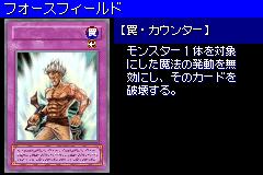 RiryokuField-DM6-JP-VG.png