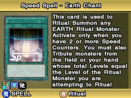 SpeedSpellEarthChant-WC11-EN-VG.png