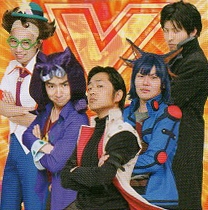 "The V Jump stars featured in ""Charisma Token""."