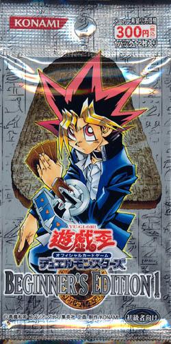 Beginner's Edition 1