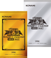 Advanced Tournament Pack 2013 Vol.2