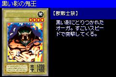 OgreoftheBlackShadow-DM6-JP-VG.png