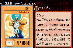 ShiningFairy-DM5-JP-VG.png