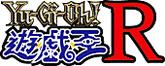Yu-Gi-Oh! R logo