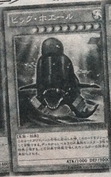 BigWhale-JP-Manga-DZ.png