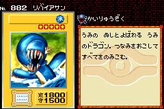 KairyuShin-DM5-JP-VG.png