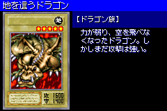 CrawlingDragon-DM6-JP-VG.png
