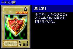 MillenniumShield-DM6-JP-VG.png