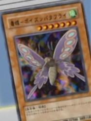 PoisonButterfly-JP-Anime-DM.png
