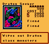 DragonSeeker-DDS-NA-VG.png