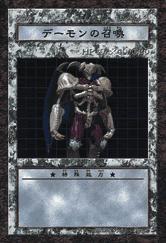 SummonedSkullB2-DDM-JP.jpg