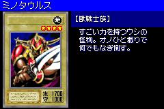 BattleOx-DM6-JP-VG.png