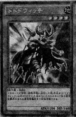 DododoWitch-JP-Manga-DZ.png