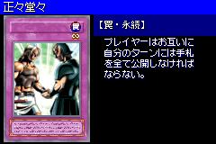 RespectPlay-DM6-JP-VG.png