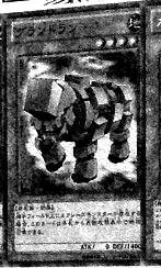 Grandram-JP-Manga-DZ.png