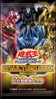 Structure Deck: Sacred Beasts of Chaos Sacred Beasts Unleashed Pack