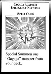 GagagaAcademyEmergencyNetwork-EN-Manga-ZX.png