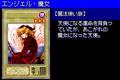 Fairywitch-DM6-JP-VG.png