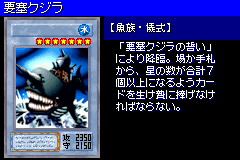 FortressWhale-DM6-JP-VG.png