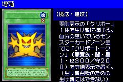 Multiply-DM6-JP-VG.png