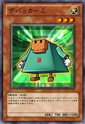 DebuggerZ-JP-Anime-ZX.png
