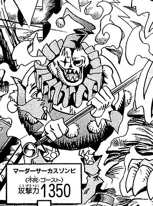 ClownZombie-JP-Manga-DM-NC.png