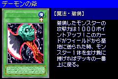 AxeofDespair-DM6-JP-VG.png
