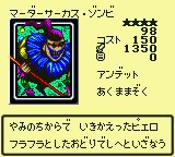 ClownZombie-DM4-JP-VG.png
