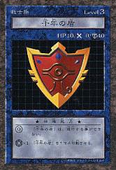 MillenniumShieldB5-DDM-JP.jpg