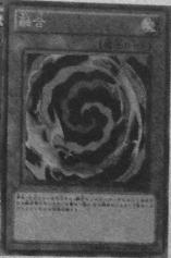Polymerization-JP-Manga-DZ.png