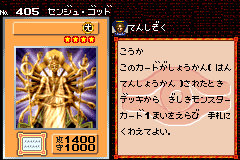 SenjuoftheThousandHands-DM5-JP-VG.png