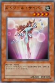EtoileCyber-JP-Anime-GX-AA.png