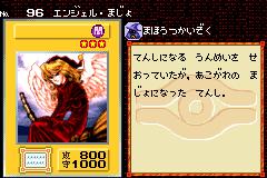 Fairywitch-DM5-JP-VG.png
